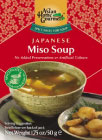 SUPA MISO - JAPANESE MISO SOUP